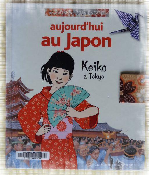 圖書館發現之關於日本