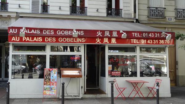 【吃在5區】火鳳凰餐廳 外帶粽子 冷凍水餃