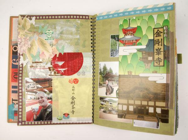 【2014日本遊相本 10】高野山 金剛峯寺