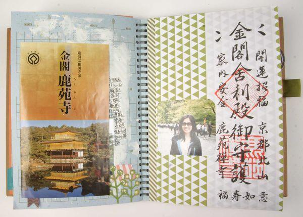 【2014日本遊相本 18】超小 爆多人的金閣寺