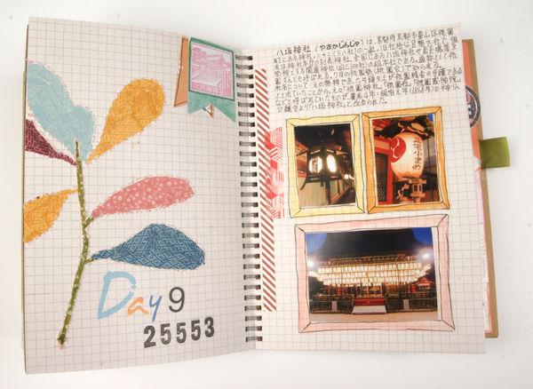 【2014日本遊相 25】夜晚八坂神社