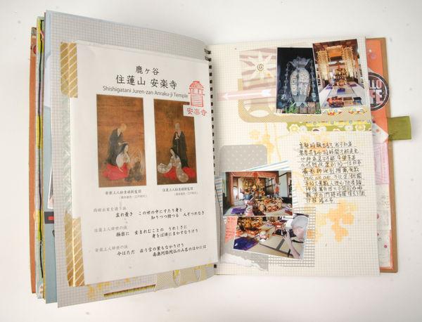 【2014日本遊相本 32】清幽安樂寺