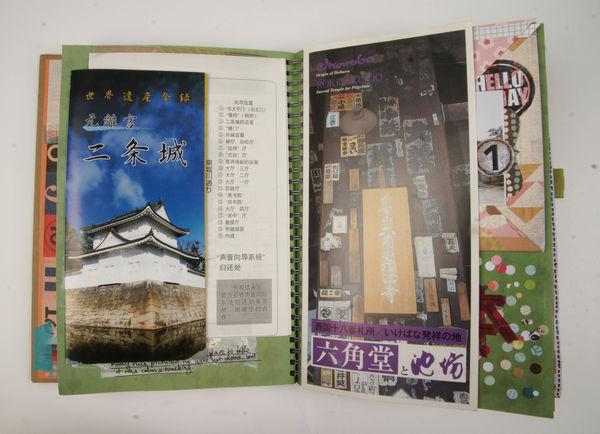 【2014日本遊相本 13】京都 二条城 六角堂