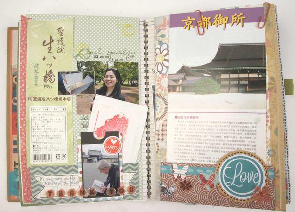 【2014日本遊相本 14】事先預約才能參觀的京都御所