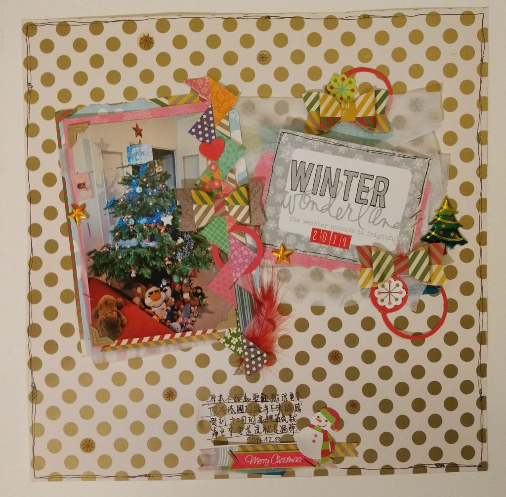 【12×12】Winter Wonderland 2014年家裡的聖誕樹
