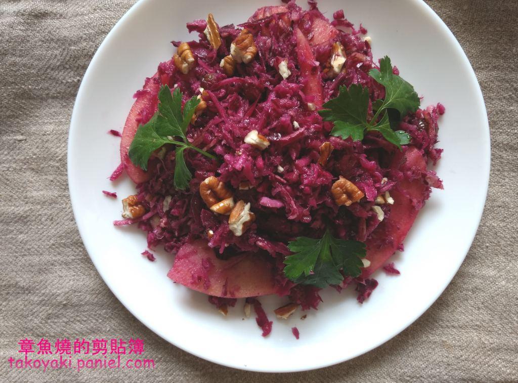 【食譜】紫甘藍醋沙拉 Salade d'automne et vinaigrette au melfor