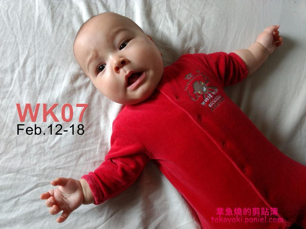 【勇哥週記 14】七個月突然像個正常寶寶