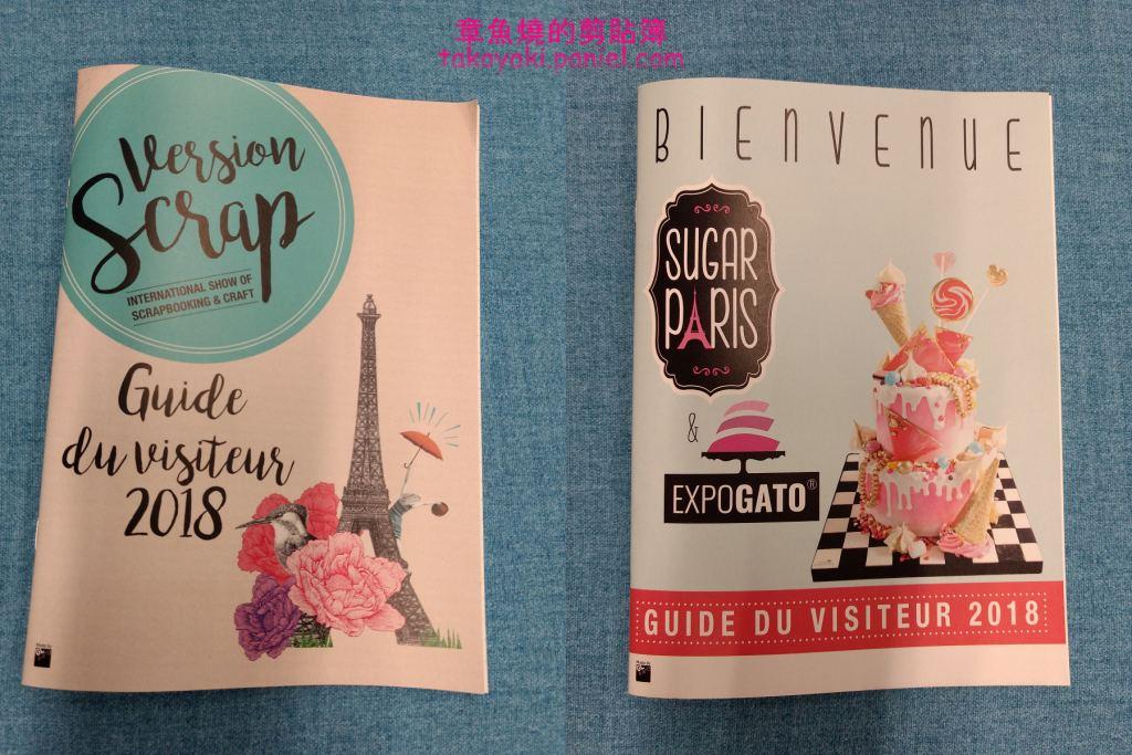 2018 巴黎 Version Scrap 相編展 試著找回手作的動力