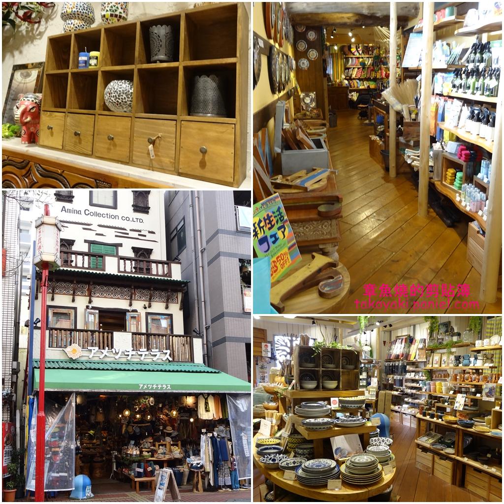 【日本關東】再訪橫濱中華街 初訪差點走不出來的南美風雜貨店 Ametsuchi  Terrace