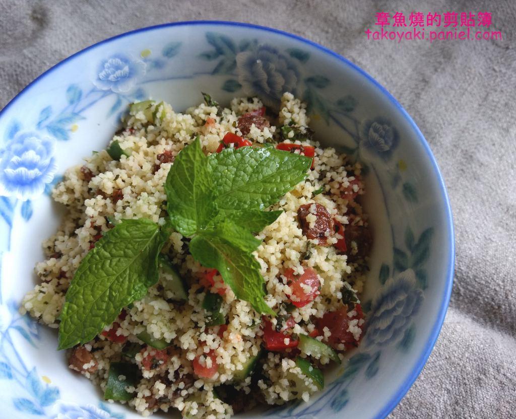 【食譜】消暑輕食簡單做 塔布勒沙拉 Taboulé