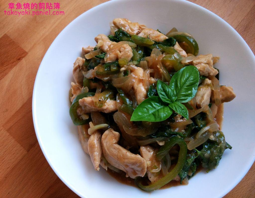 【食譜】鮮蔬辣炒雞柳 Emincé de poulet au basilic
