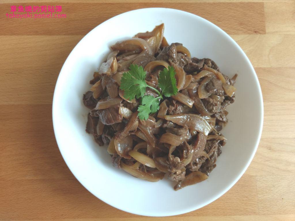 【食譜】零失敗料理 洋蔥炒牛肉 Boeuf aux oignons