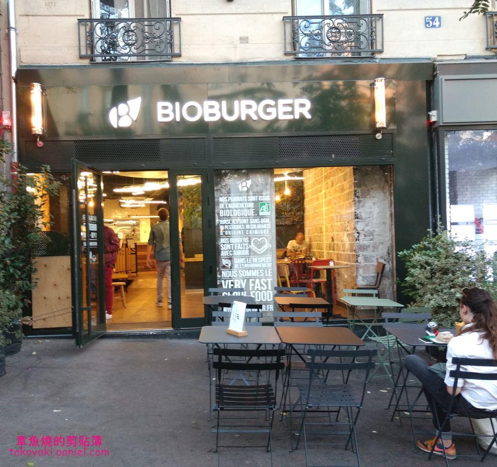 【巴黎13區】有機連鎖速食漢堡 BioBurger 中高價位 食材佳 份量小