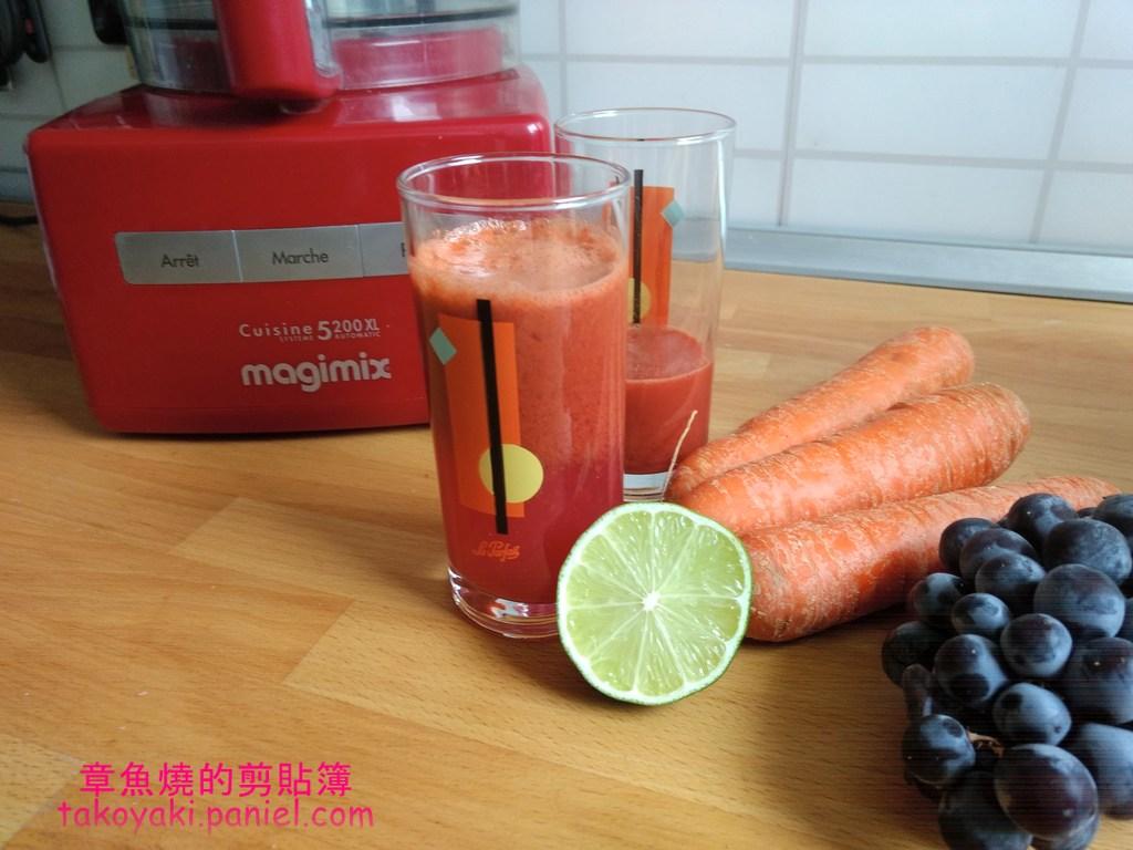 【食譜】葡萄紅蘿蔔檸檬汁