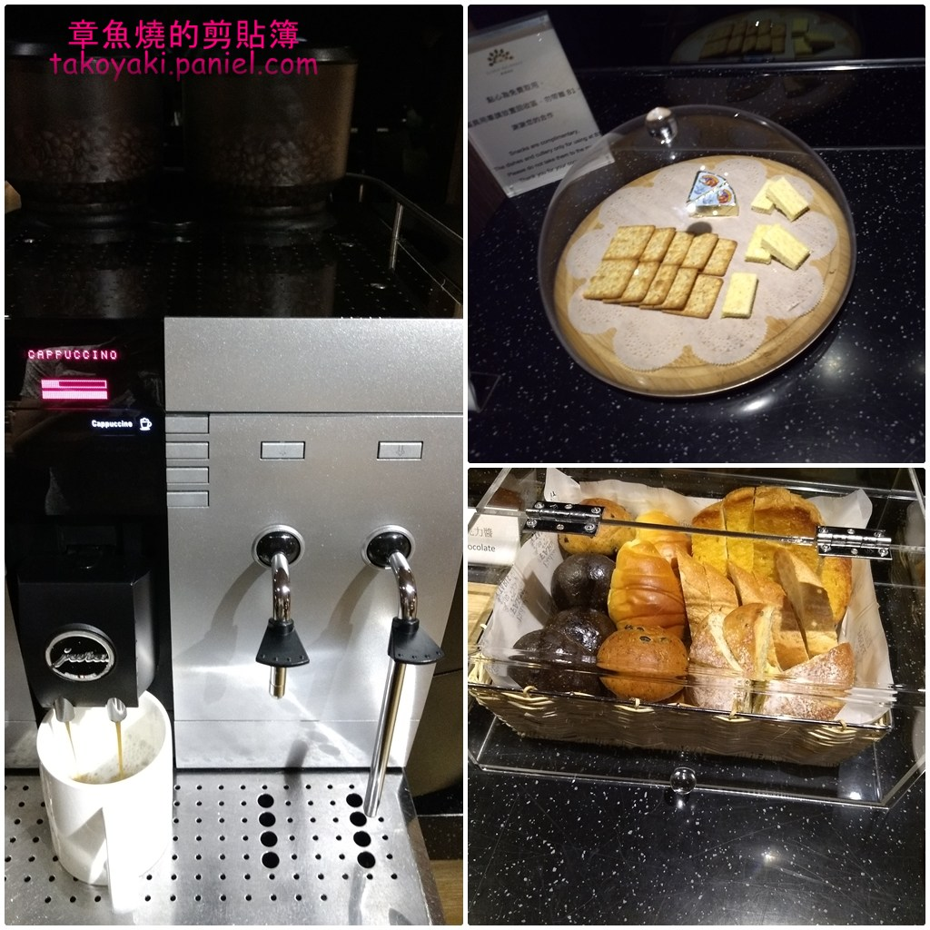 台北華泰瑞舍公寓式飯店 兩週住宿心得(2)下午茶和24小時休息區