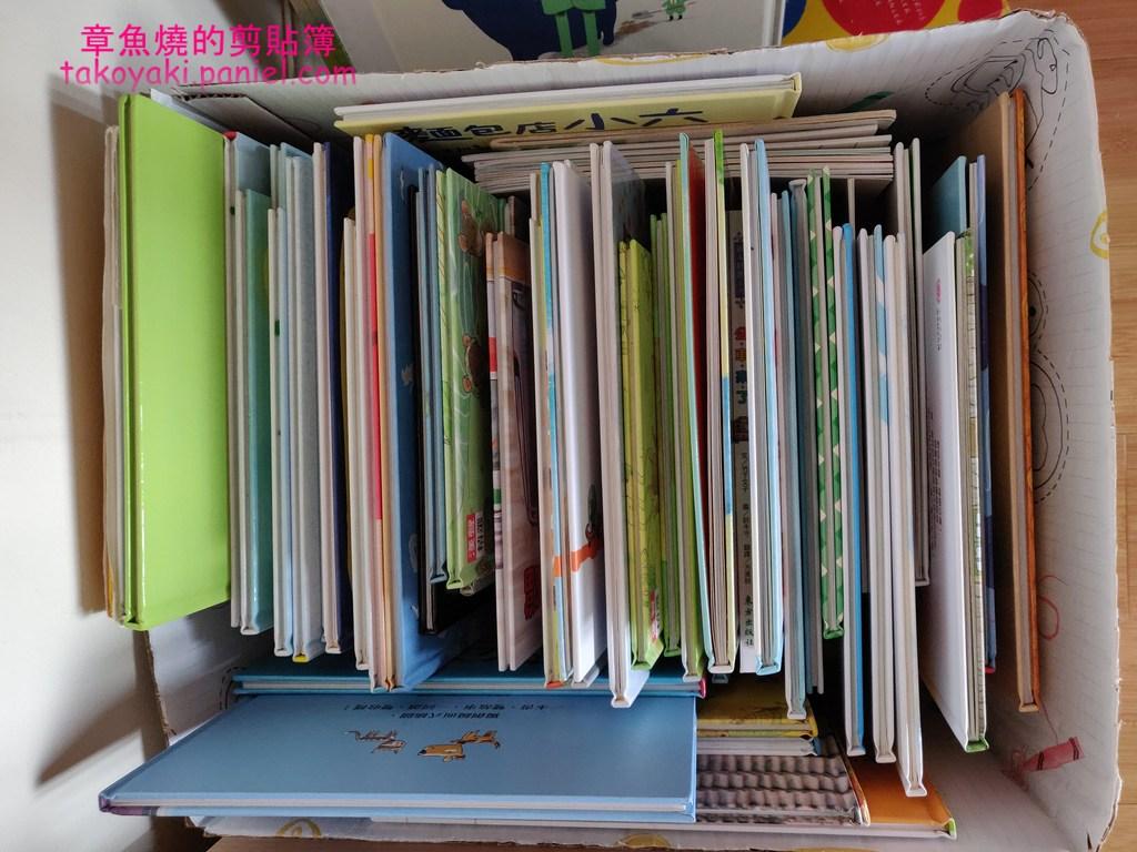 三歲 零碎的中文共讀時間